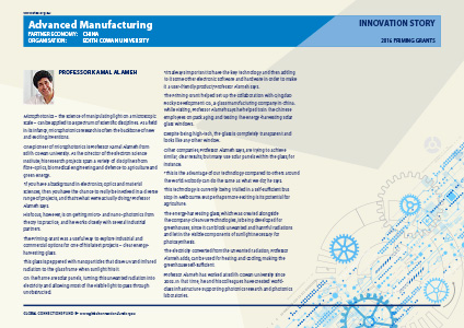 Advanced Manufacturing - The Global Connections Fund - Innovation Stories: Priming Grants 2016
