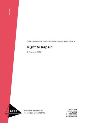 Right to repair cover